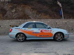 ... Faloo.com -P5WD2 E Premium 主板 图片