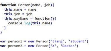 ,使用new来调用这个构造函数,... 链接   显然这两种方式会产生大量...
