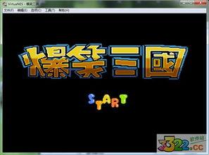 fc爆笑三国游戏下载 爆笑三国金手指中文版 下载 3322软件下载站