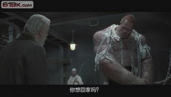 ...王米娜 哈克 不死人道林 格雷 隐形人斯奇纳 鹦鹉螺号船长尼莫 天降奇...
