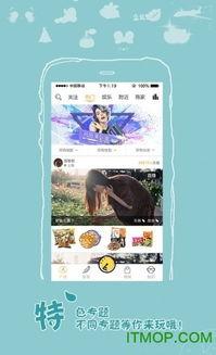 黄金波直播app下载 黄金波直播平台下载v1.8 安卓版
