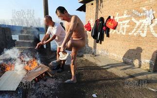 北京房山现 天体浴场 多名男子裸泳