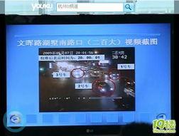 这两张是监控画面,说明了当时监控摄像头所对的位置-飚车案网民找...