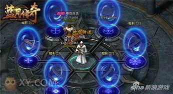 时空反转 XY游戏 蓝月传奇 时空之战新版火热