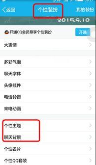 QQ视频桌面版在线怎么弄