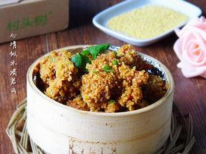 米也有荞麦米、高粱米,拿回家就想着做什么好吃的呢~第一念想是拿...