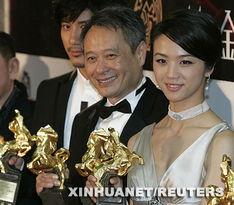 台湾第四十四届电影金马奖颁奖典礼上,获得最佳导演奖的影片《色·...