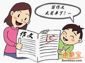...中考作文题目 我的老师 看似好写出彩不易