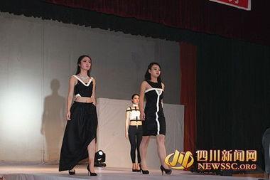 模特T台走秀-北川七一职业中学师生到绵职院观摩服装秀