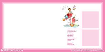 儿童模板源文件 儿童摄影模板 摄影模板 源文件库 昵图网nipic.com -儿...