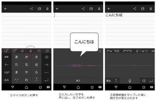 中文规范输入法贴纸-百度国际输入法Facemoji,竟然让美国人跟手机...