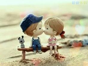 爱一个人要怎么让他知道?