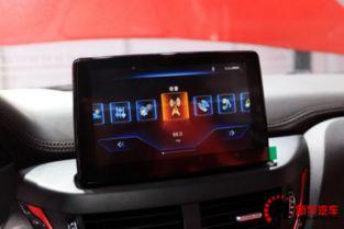 除了支持基础的影音娱乐功能外,... 苹果Carplay、百度CarLife、陆风...