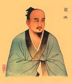 仙家第一-...的来源 道教 神仙书 抱朴子