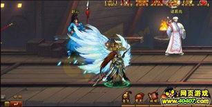 ...款以三国历史为背景的横版RPG网页游戏.让玩家在浏览器中体验无...