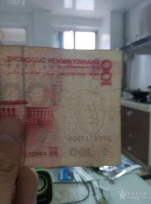 ...一张1999年一百元错币 该币正面数字100的左上角有一个100的水印 ...