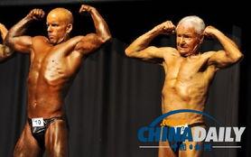 世界最老健美先生83岁 曾身患癌症心搏停止