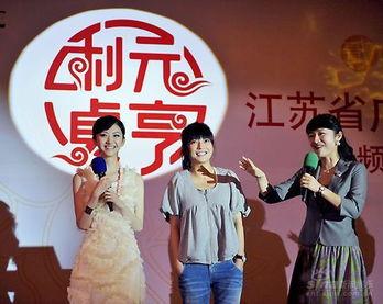 家严歌苓的同名小说改编而成的,... 而景甜就饰演赵薇和刘烨的女儿欧...