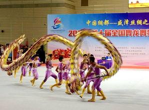 龙腾时盛,狮舞运泽 第十届全国龙狮锦标赛在吴江盛泽举行