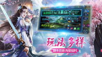 剑灵九天游戏 剑灵九天手游官网版v1.0.0 第一手游网