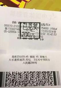 体彩11选5新玩法上线首日 江苏体彩网点人气爆棚