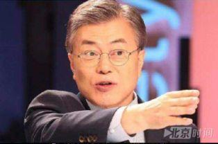 韩国现任总统文在寅-情报官刚落网 崔顺实又判了 朴槿惠更危了