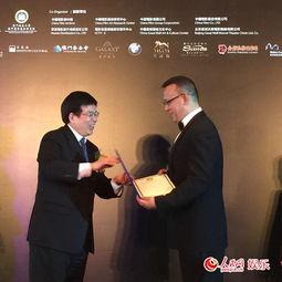 澳门国际电影展开幕 姜文获授 电影研究院院长