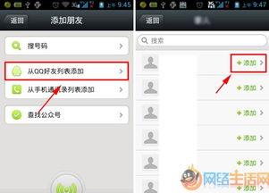 QQ的NOW直播怎样认证