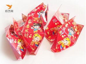 元宵节巧手红包灯笼制作方法 利是封红包灯笼DIY的手工做法
