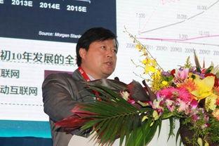 中国移动无线上网业务流量比上年同期增长143.1%,无线上网业务流...