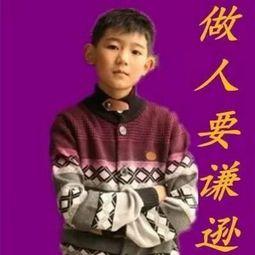 恋老夕阳微博-王源 夕阳红表情包boyVS仙侠少年张小凡四叶草们平常...