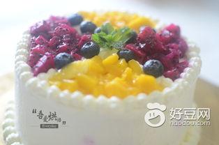 三口之家6寸水果生日蛋糕