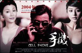 偷拍av视频-个案3 《手机》   《手机》是冯小刚和刘震云合作的一个经典,刘震云...