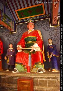 八殿阎君都市王,雕塑艺术,文化艺术,摄影,汇图网