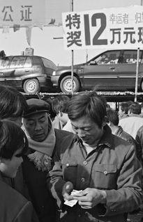 北京pk10是国家开的吗 北京赛车pk10是骗局吗 北京pk10骗局大揭秘 ...