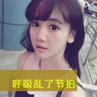 校园闺蜜QQ头像两张,难得一见穿校服带字QQ闺蜜一对
