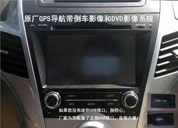...选 都市SUV智尚S30配置全解析_廊坊福佑金杯新闻】-易车网