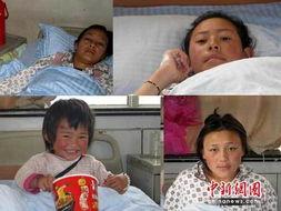 南京兼职女鸡qq群-玉树最美女人群像 向震中天使致敬