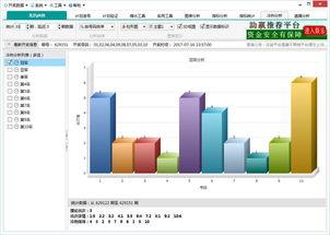 Excel 如何应用函数进行数据统计