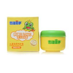 青蛙王子 儿童滋养呵护霜 橄榄油 柠檬