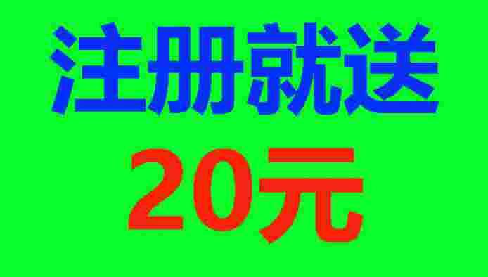 来宾北京赛车开户网站