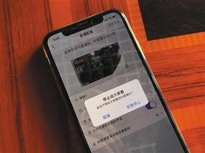 ...60公司生产的摄像头.使用者可通过程序控制权限.    摄 -北京一宾...