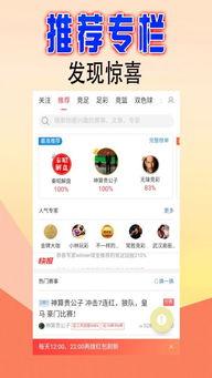 天天时时彩推荐电脑版官方下载2018 天天时时彩推荐电脑版下载