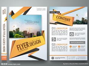 ...业画册封面传单排版设计图片