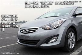 北京现代朗动1.6优惠2万 现代朗动最低价格 诚邀您的试驾