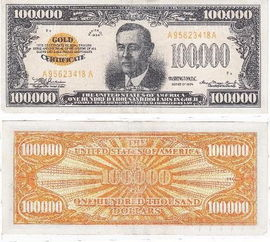 韩币有纸币和硬币两种.纸币有... 面额10万美元大钞的人物头像是美...