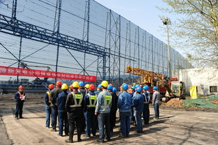 新乡豫新发电煤场全封闭改造项目开工