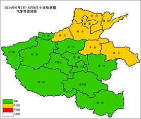 小麦收获气象等级预报(河南省气象局)-未来三天小麦收获气象条件...