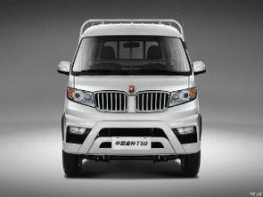 金杯T50 国产小货车 经济适用 全面升级
