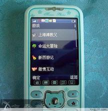 ...品女式香水音乐手机 摄像头 蓝牙 移动QQ MP3 MP4